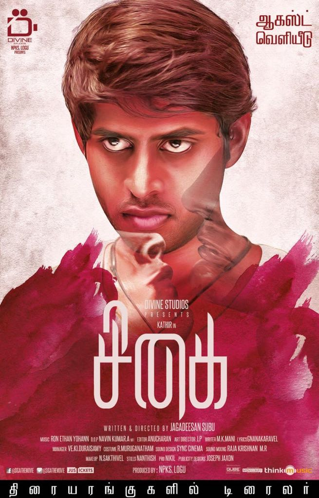 Sigai Tamil Movie Release In August Posters