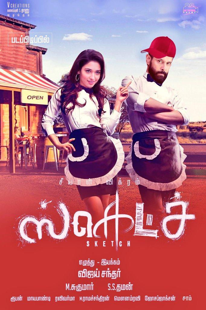Tamanna Vikram Sketch movie release in November