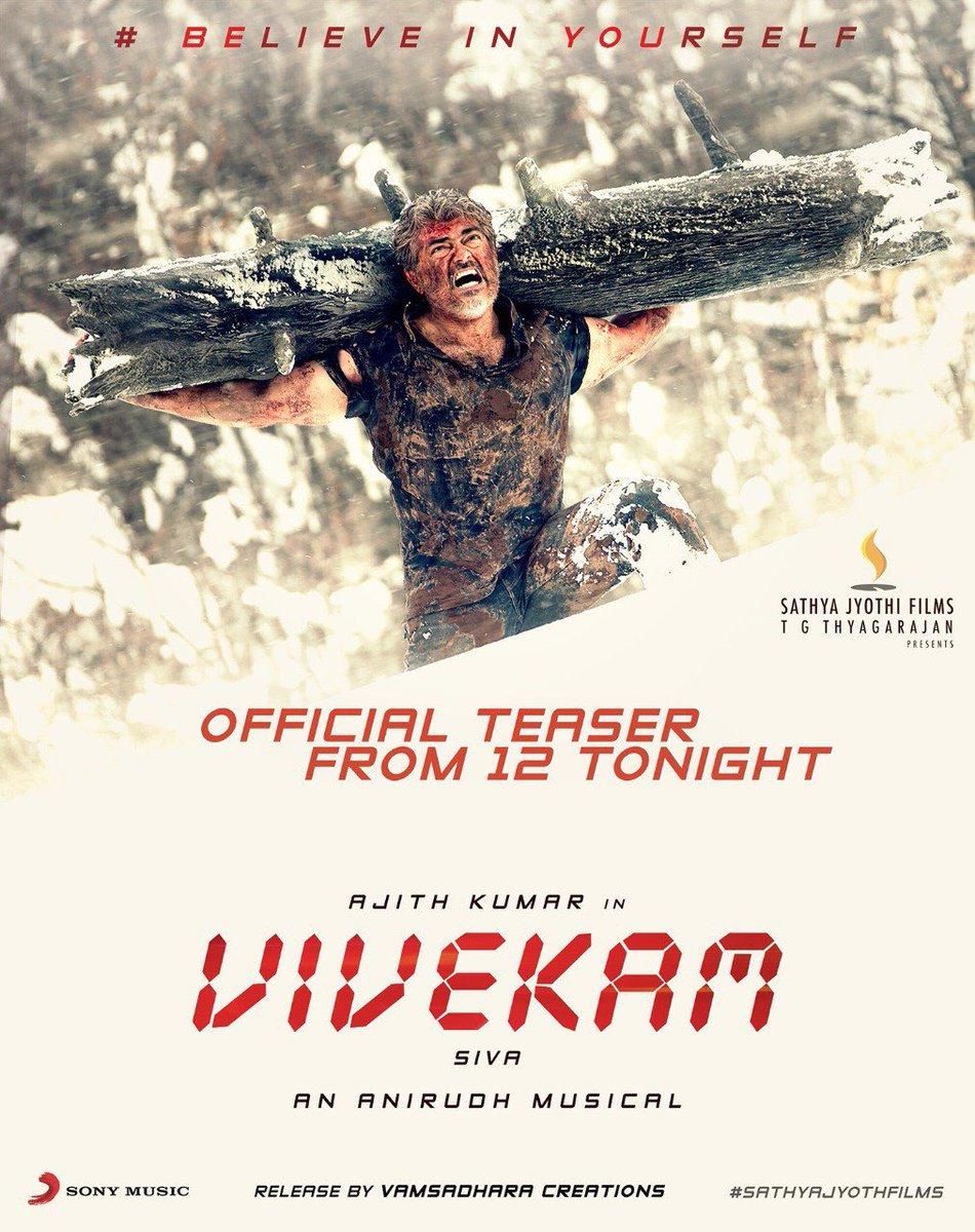 Thala Ajith Kumar's Vivekam Official Teaser Release Posters