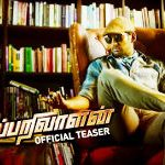 Thupparivaalan Movie Teaser