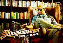 Thupparivaalan Movie Official Teaser