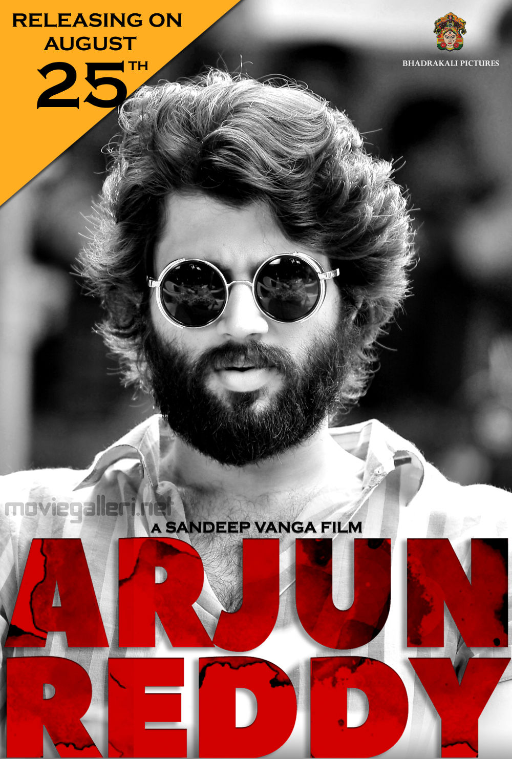 Vijay Devarakonda Arjun Reddy Movie Release Date August 25