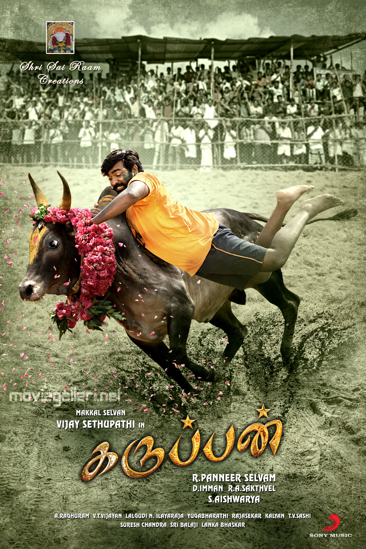 Vijay Sethupathi's Karuppan Movie First Look Poster