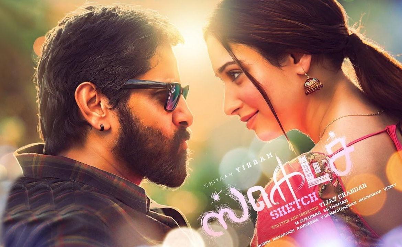 Vikram Tamanna Sketch movie release in November