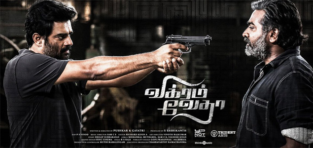 Vikram Vedha Release date on 21 July