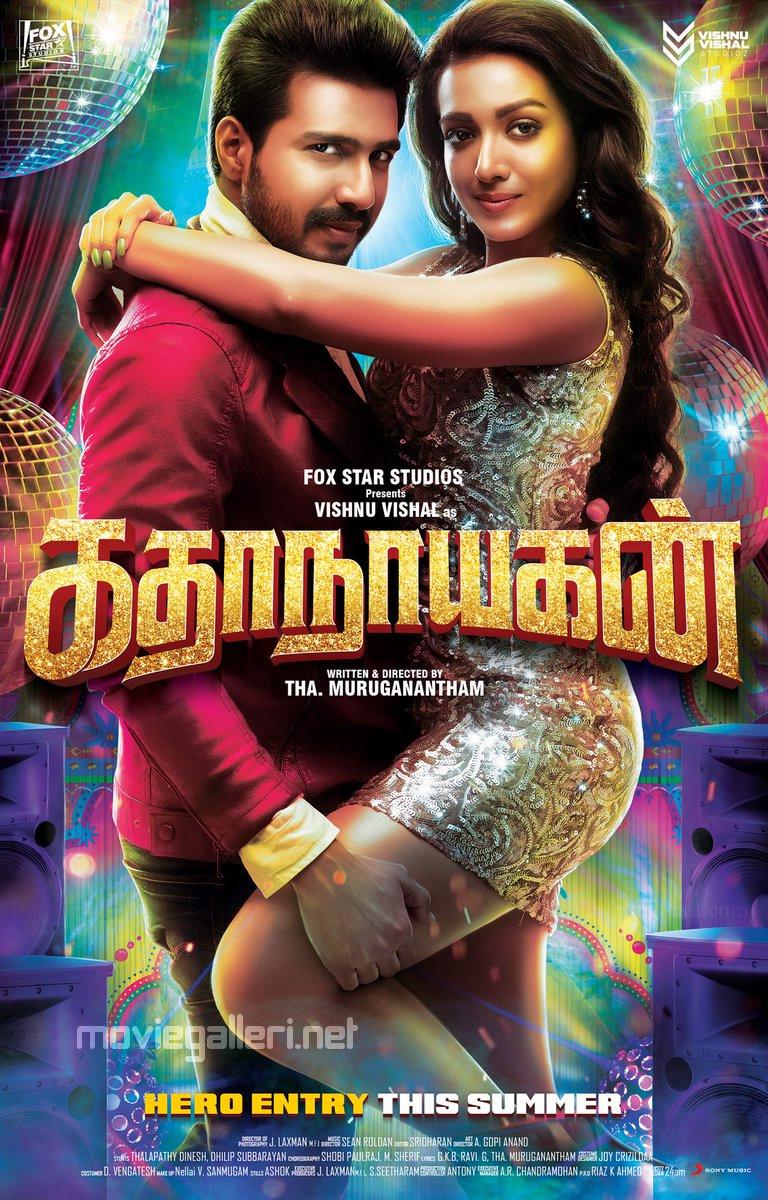 Vishnu Catherine Tresa KathaNayagan Movie First Look Poster