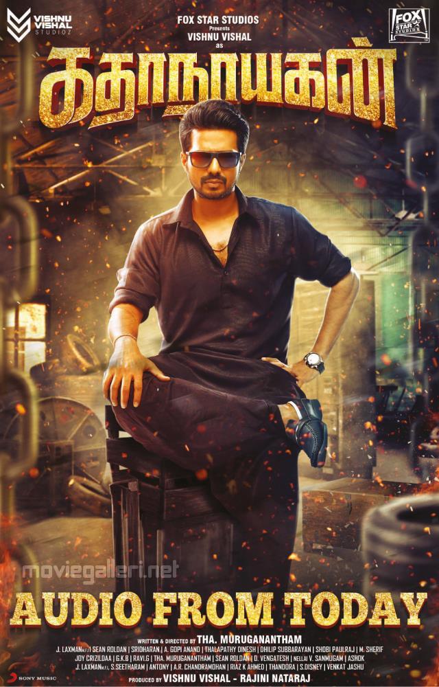 Actor Vishnu Katha Nayagan Movie Audio Release Posters