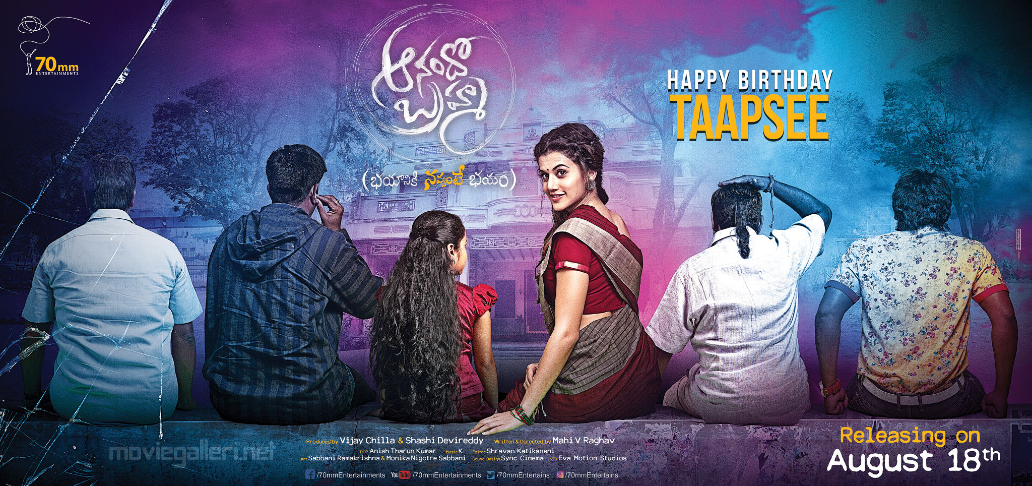 Anando Brahma Movie Team Birthday Wishes to Actress Taapsee Pannu Wallpaper