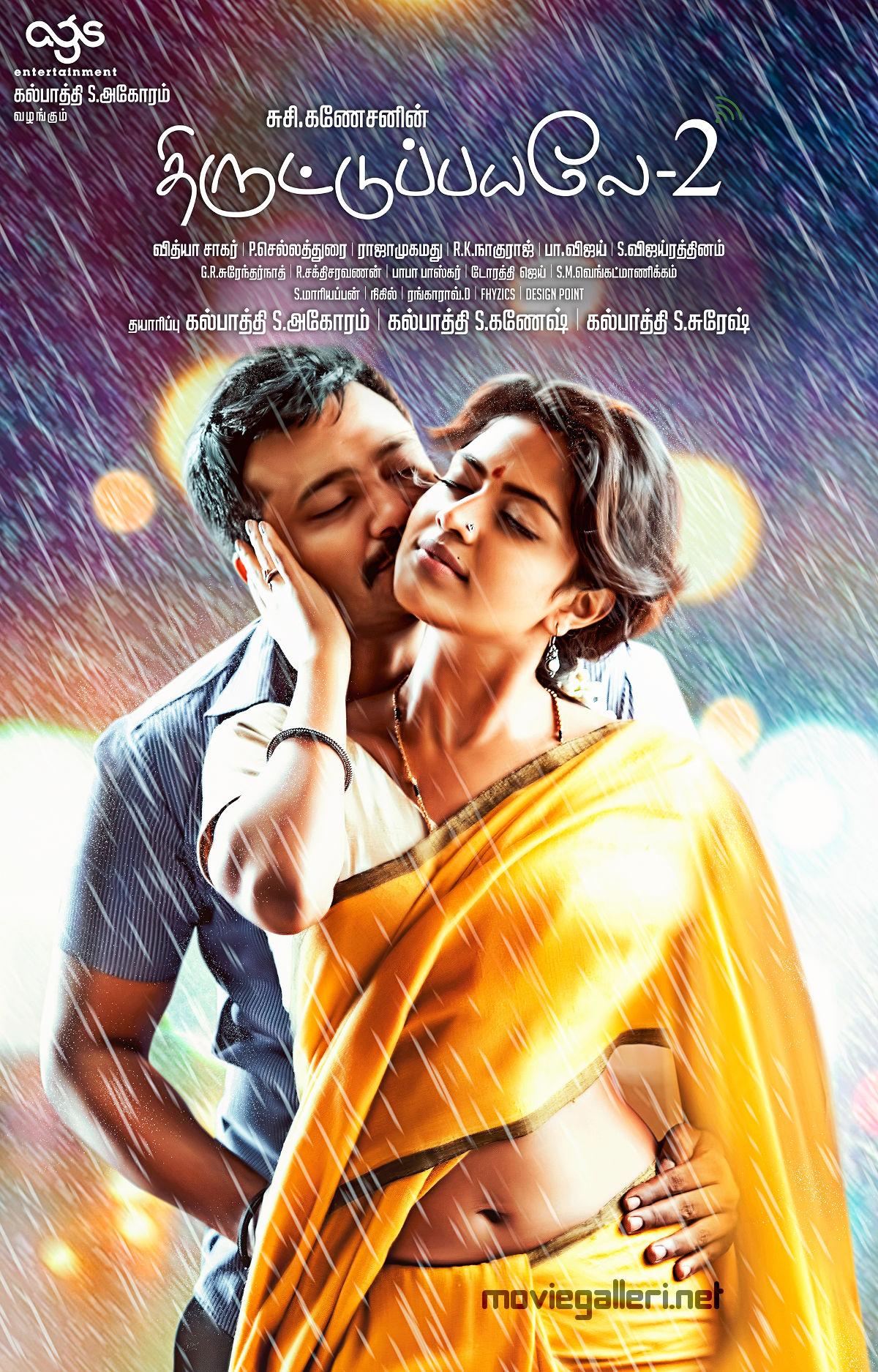 Bobby Simha, Amala Paul Hot in Thiruttu Payale 2 First Look Poster