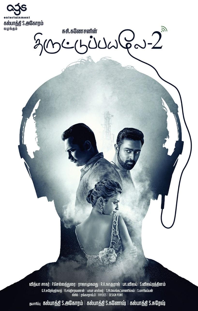 Bobby Simha, Prasanna, Amala Paul Thiruttu Payale 2 Movie Second Look Poster