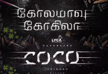 Nayanthara's CO CO Movie Title Teaser