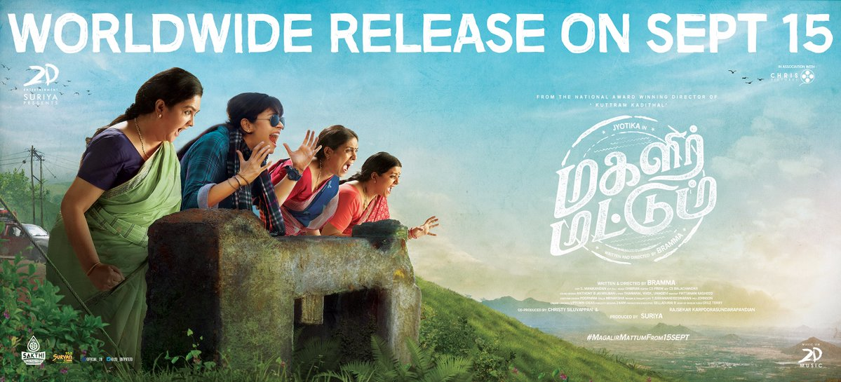 Magalir Mattum release in September