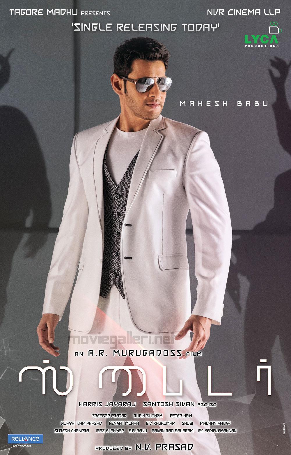 Mahesh Babu's Spyder Movie Single Releasing Today Posters
