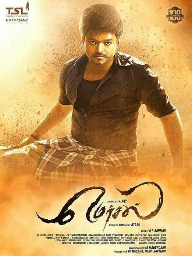 Mersal News For Vijay Fans New Movie Posters