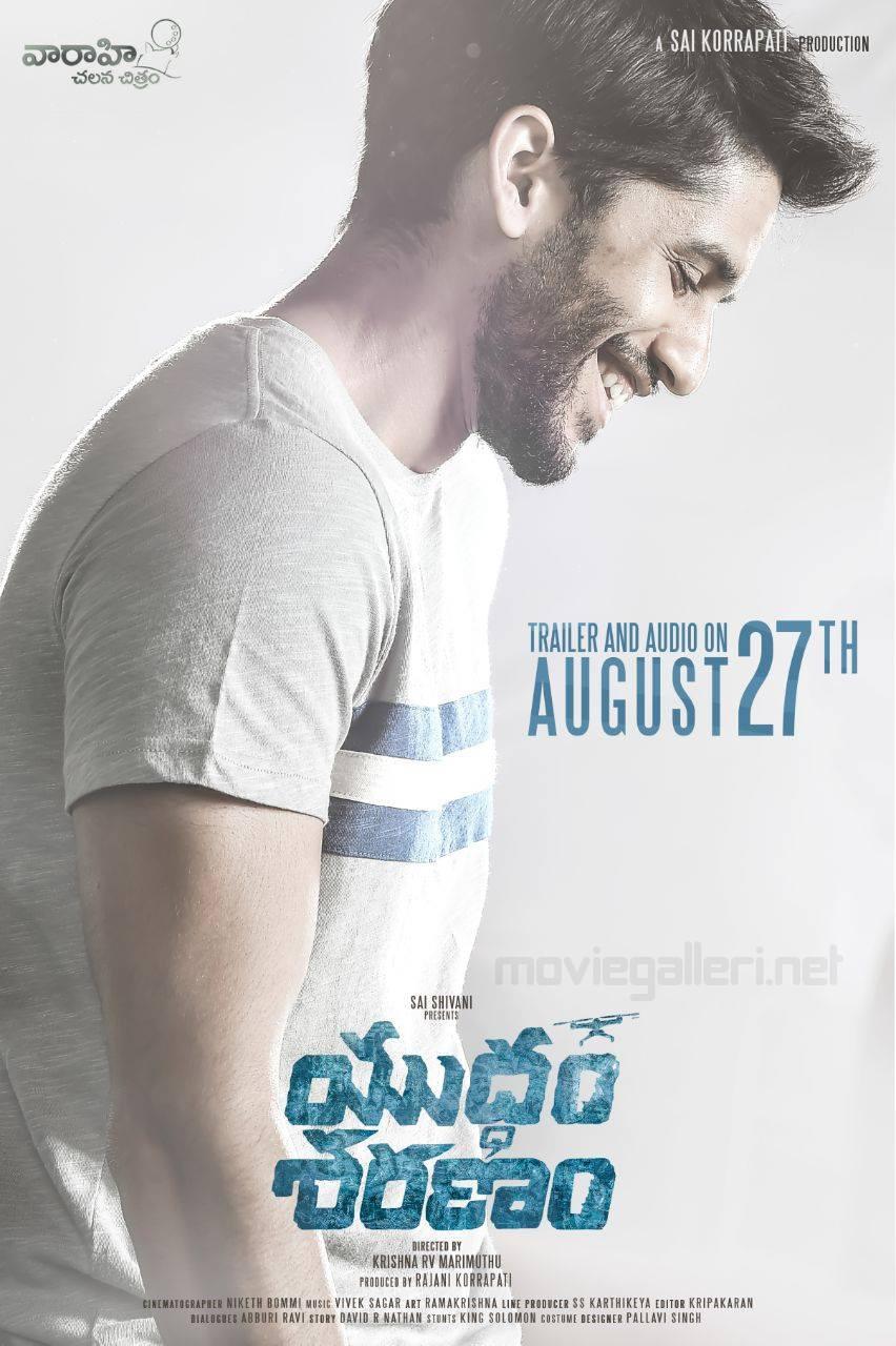 Naga Chaitanya Yuddham Sharanam Movie Audio Launch August 27th Posters