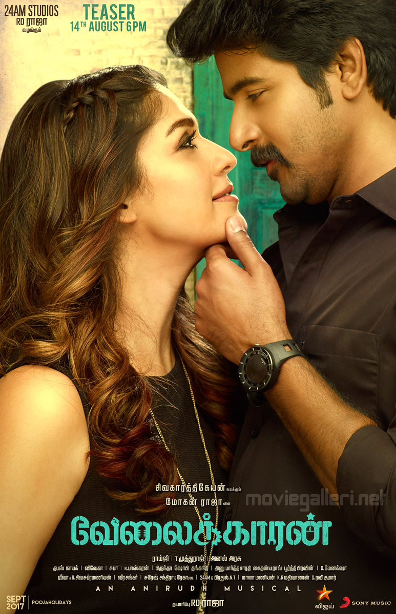 Nayanthara Sivakarthikeyan Velaikaran Movie Teaser on August 14th Poster