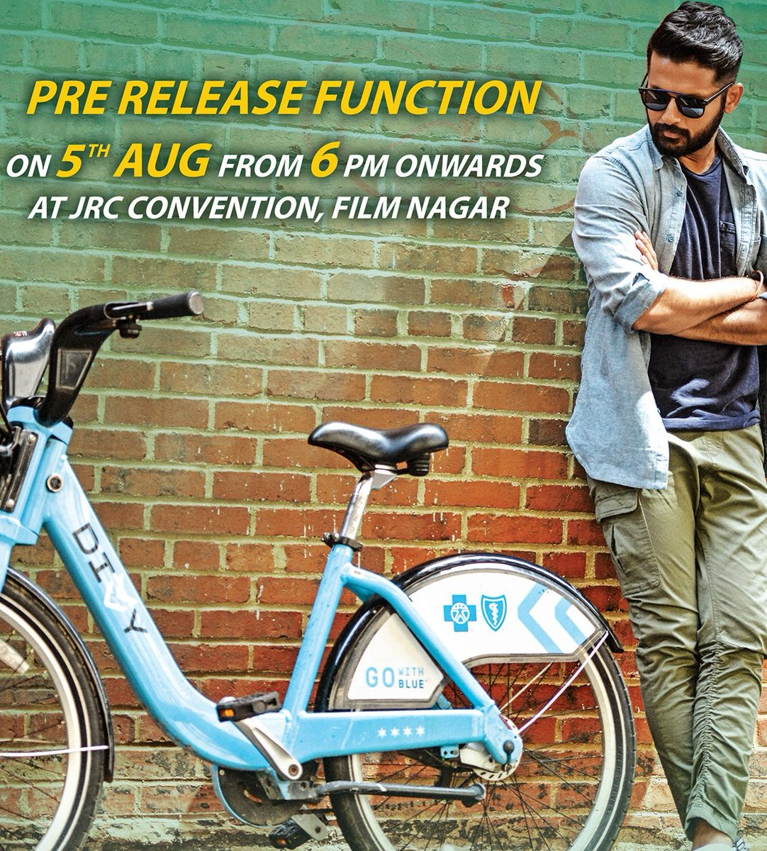 Nithin in LIE Pre Release Function on 5th August Posters