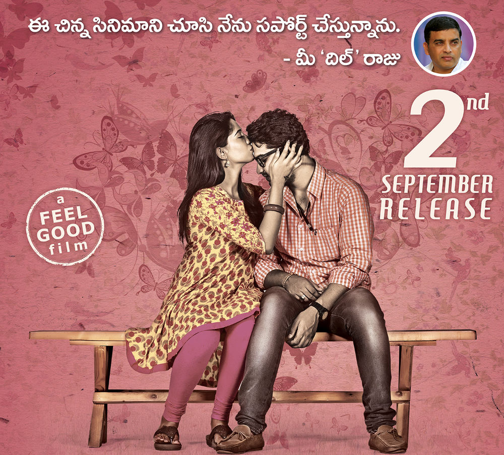 Producer Dil Raju to release Vellipomakey on September 2nd