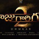 Raju Gari Gadhi 2 Title Logo
