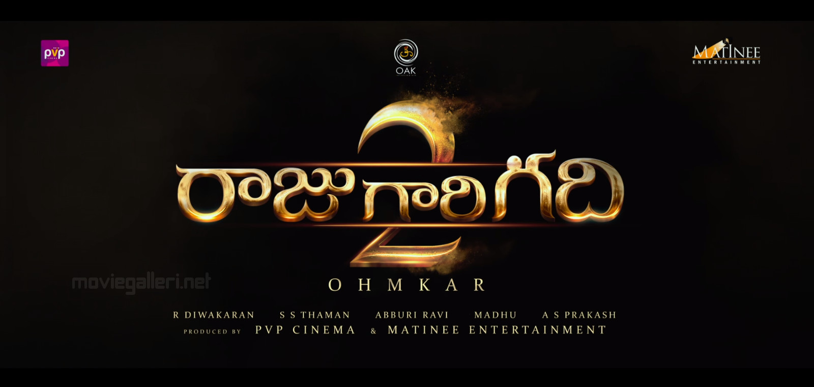 Simple Wallpaper Logo Raju - Raju-Gari-Gadhi-2-Title-Logo-Wallpaper  Graphic_43223.jpg