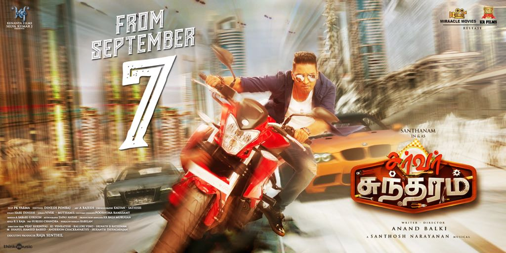 Santhanam Server Sundaram Movie Release Date on Sep 7th
