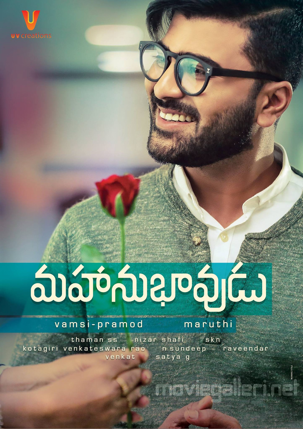 Actor Sharwanand's Mahanubhavudu First Look Posters