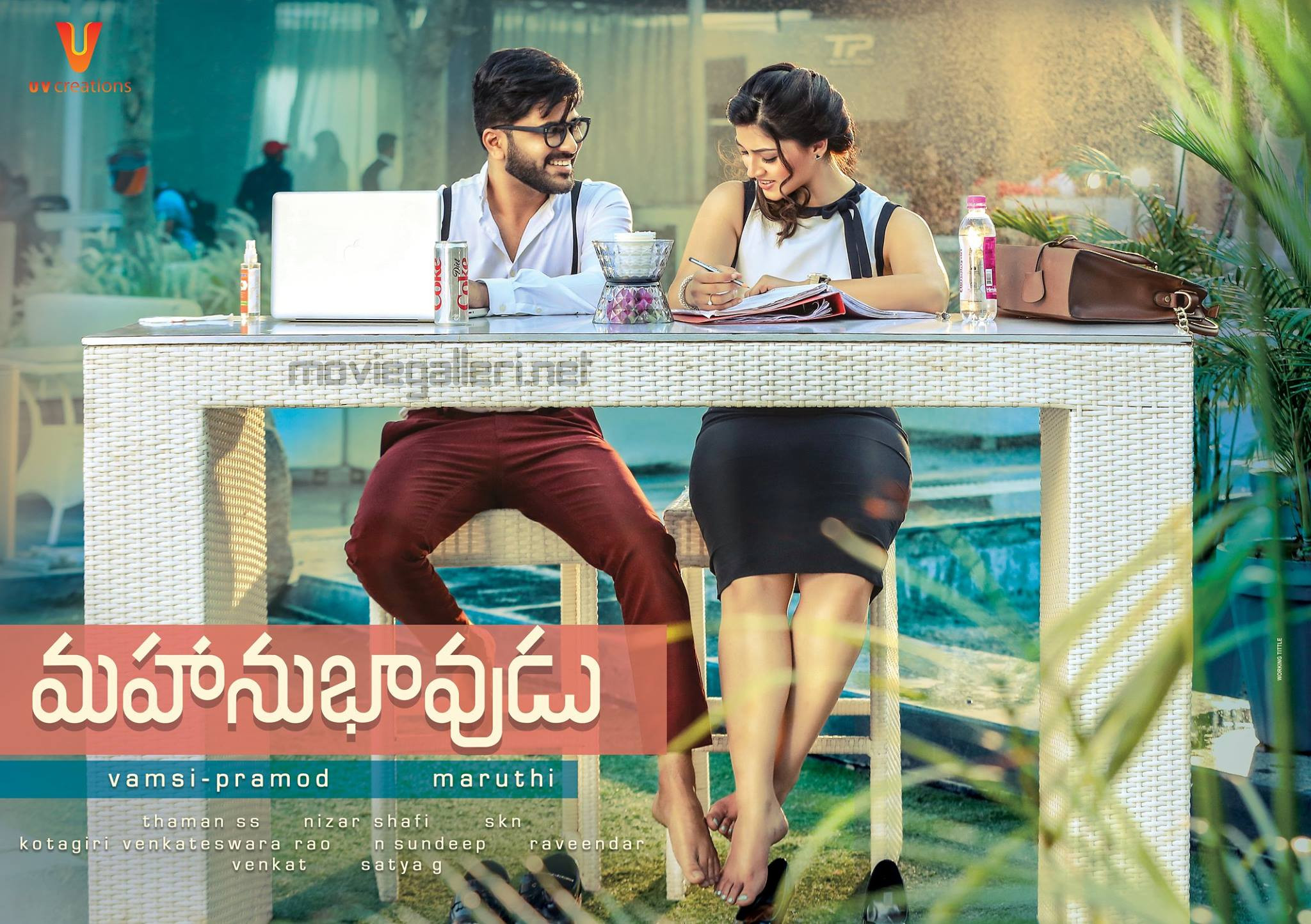Sharwanand Mehreen Kaur Mahanubhavudu First Look Wallpapers