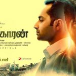 Velaikkaran Treat for Fahad Fasil's fans