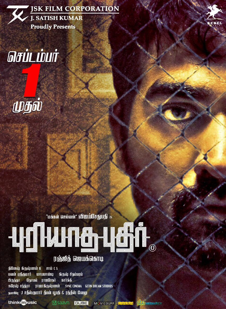Vijay Sethupathi Puriyatha Puthir Movie Release Sep 1st Posters