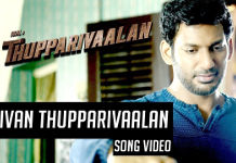 Vishal Ivan Thupparivaalan Movie Official Single Track Song Video HD