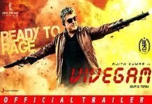 Vivegam Movie Official Tamil Trailer