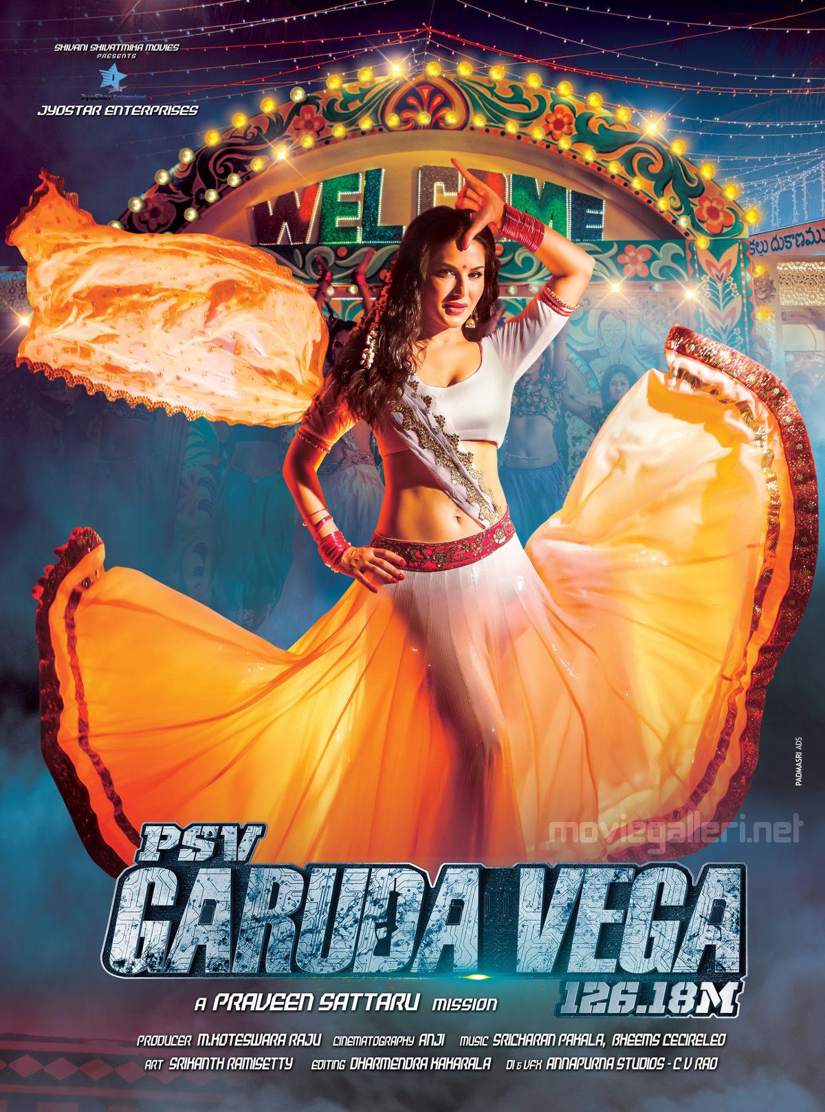 Sunny Leone First Look in PSV Garuda Vega | New Movie Posters