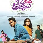 Meda Meeda Abbayi Releasing Tomorrow Posters