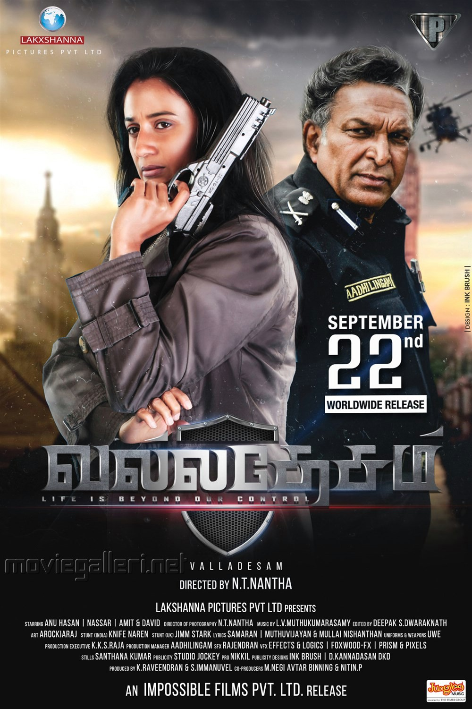 Anu Hassan Nassar Valladesam Movie Release Date On September 22nd Posters