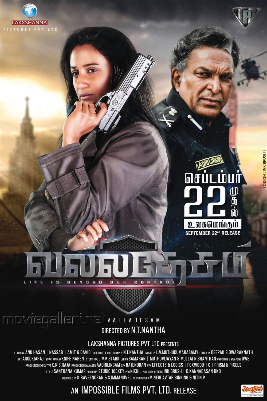 Anu Hassan Nassar Valladesam Movie Release Date September 22nd Posters