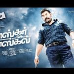 Bhaskar Oru Rascal Movie Teaser