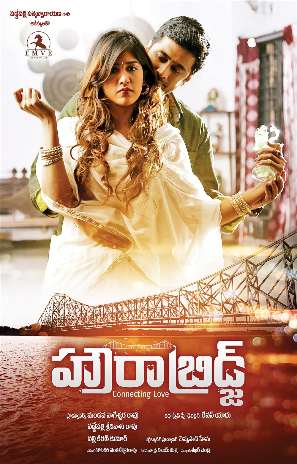 Chandini Chowdary Rahul Ravindran Howrah Bridge Telugu Movie Posters