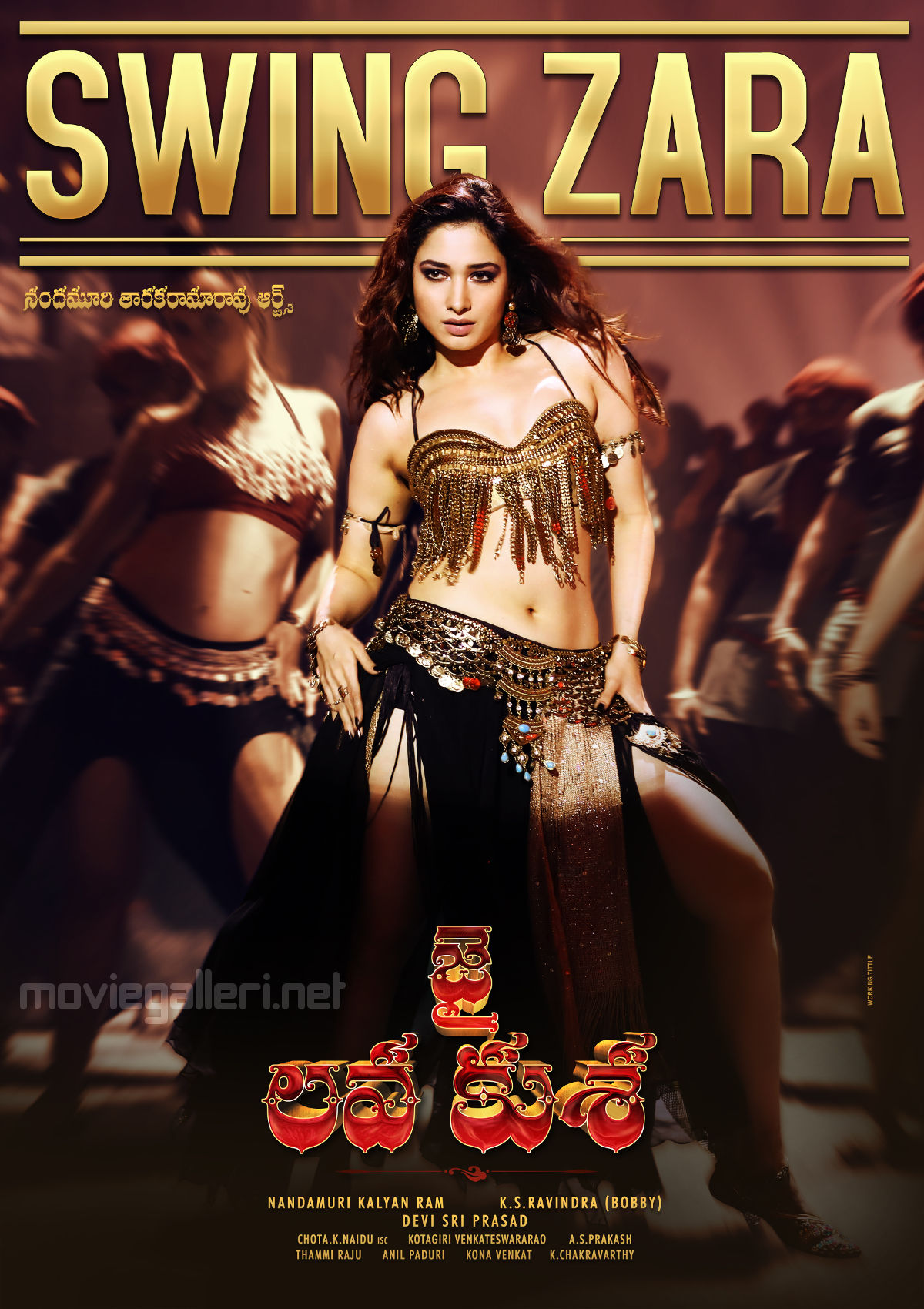 Hot Tamanna in Jai Lava Kusa special Song Swing Zara Poster