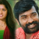 Karuppan Movie Trailer