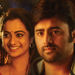 Kathalo Rajakumari Movie Release on Sep 15th Wallpapers