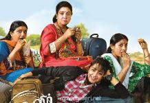 Magalir Mattum Review Jyothika Saranya Urvashi Bhanupriya