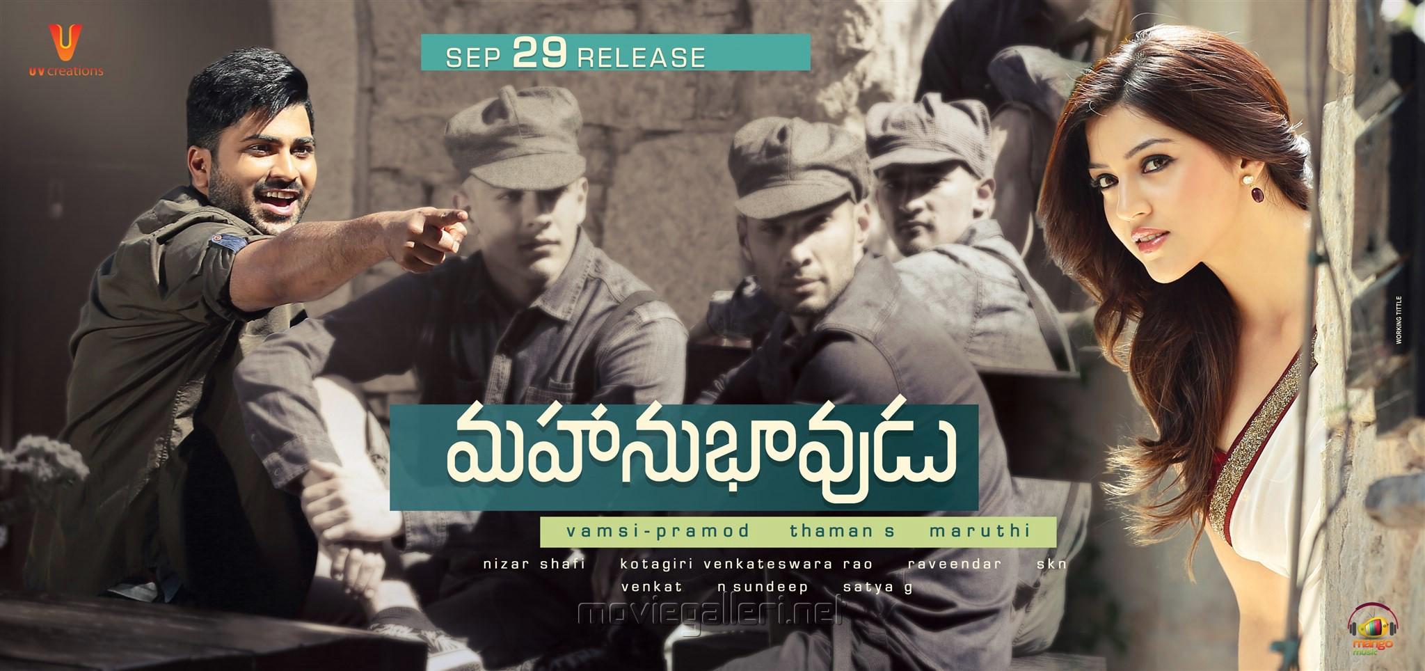 Sharwanand Mahanubhavudu Movie New Wallpapers