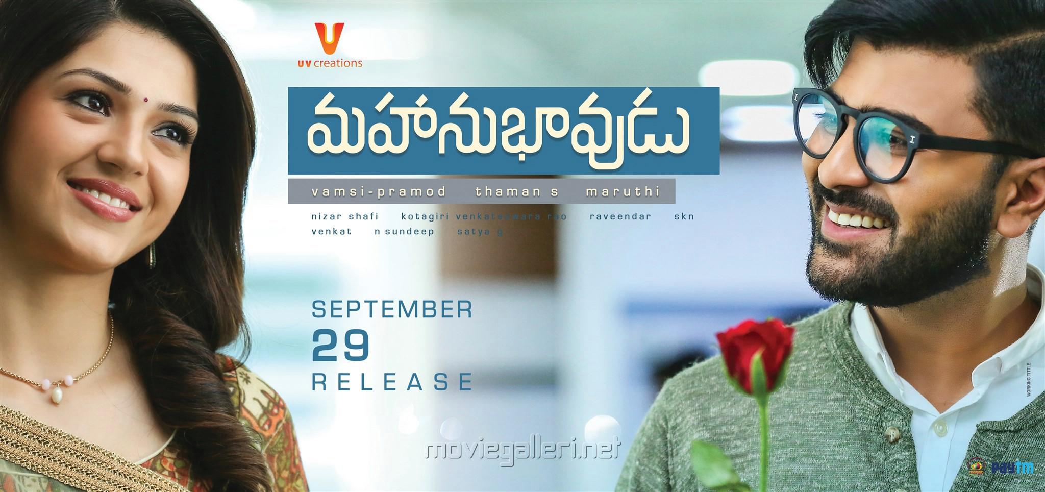Mehreen Kaur Pirzada Sharwanand Mahanubhavudu Movie New Wallpapers