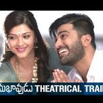 Mahanubhavudu Movie Trailer