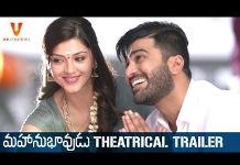 Mahanubhavudu Movie Theatrical Trailer