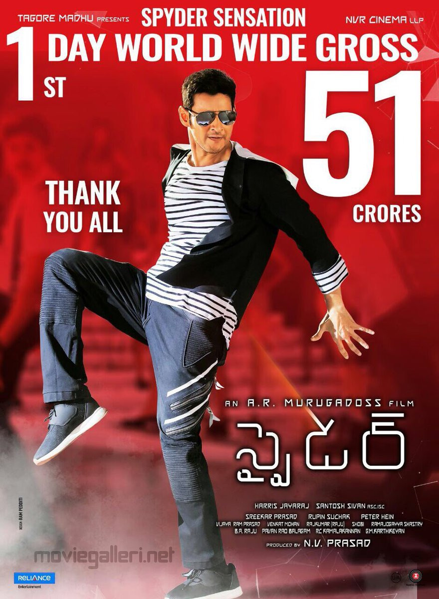 Mahesh Babu's 'Spyder' collected a whopping 51 crores on Day 1