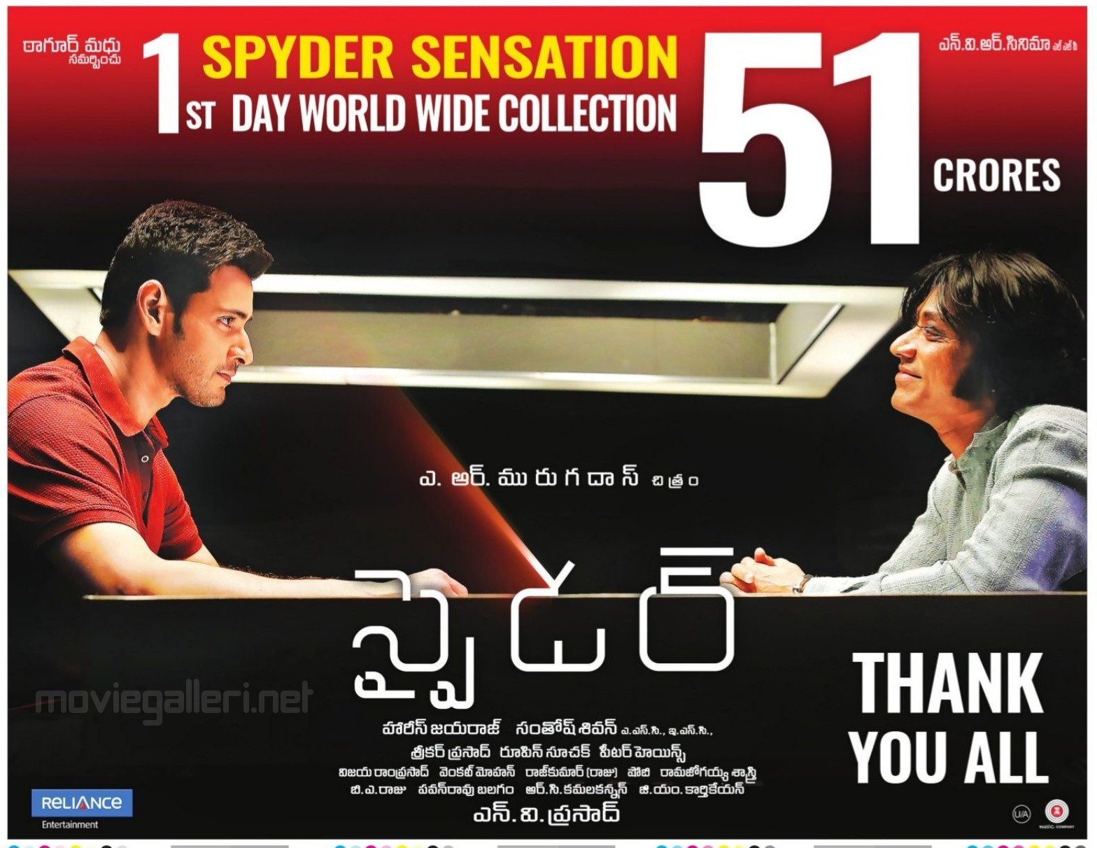 Mahesh Babu SJ Surya Spyder Movie collected 51 crores on first day