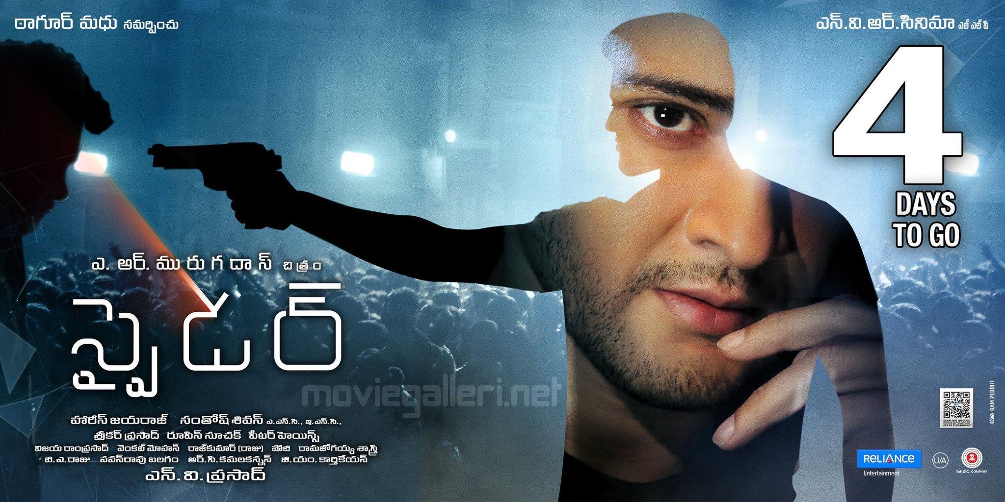 mahesh babu spyder 4 days to go wallpapers new movie posters mahesh babu spyder 4 days to go
