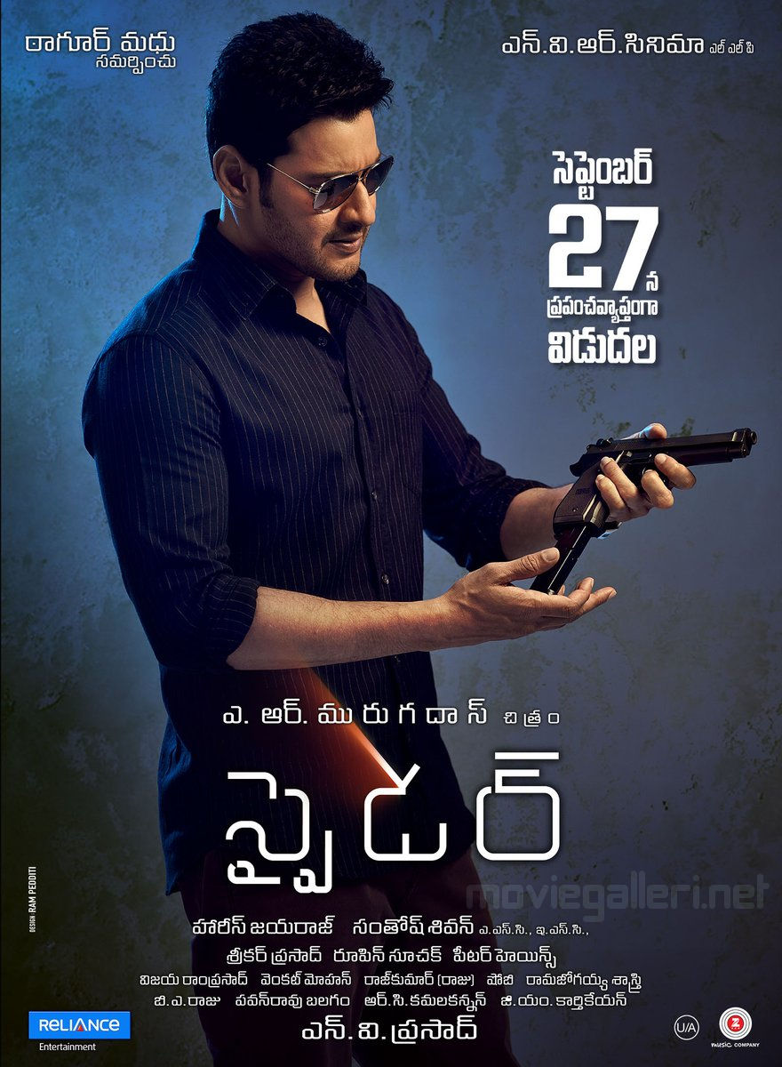 Mahesh Babu Spyder Movie Release Date Sep 27th Poster