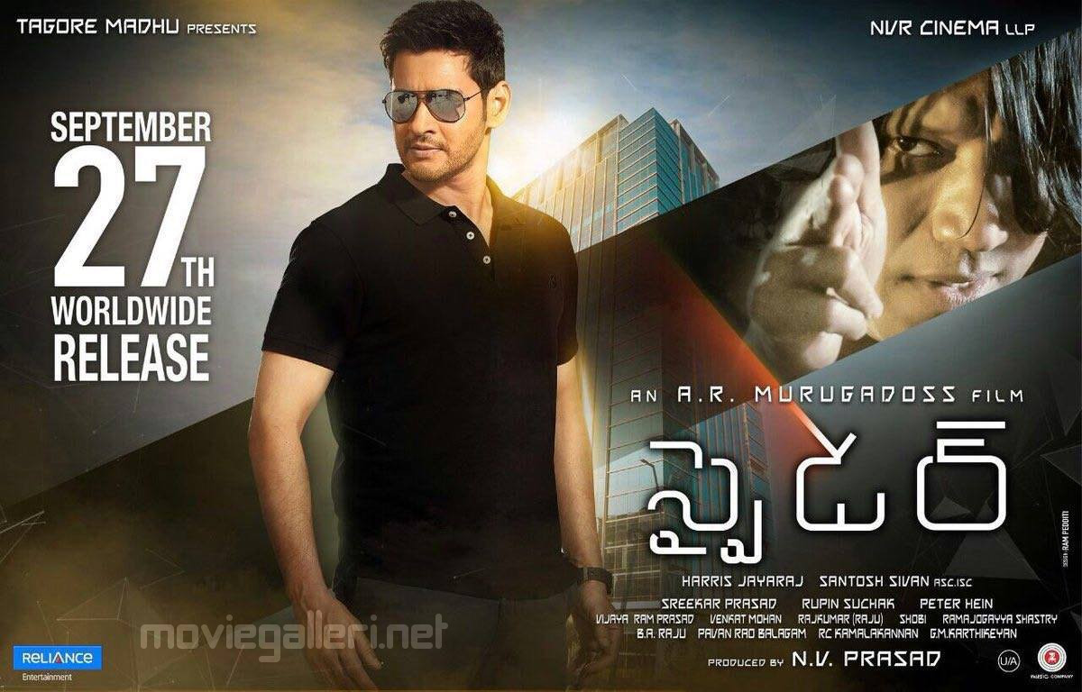 Mahesh Babu Spyder Release Date Sep 27th Poster